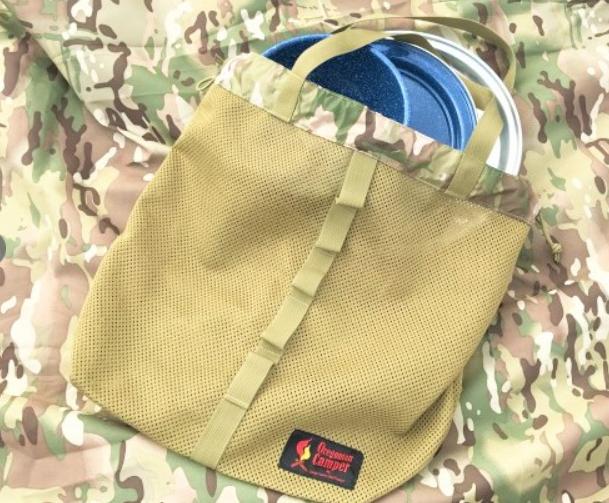 メッシュドライバッグ  MESH DRY BAG コヨーテ/ブラック/カモメッシュ