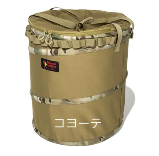 OCB 708R  ブラックカモ/カモ/コヨーテ
