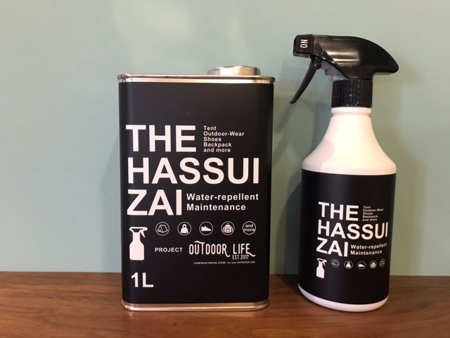 THE HASSUIZAI 1Lスターターセット