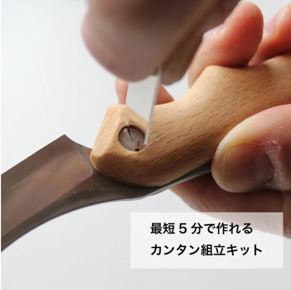 折畳式料理ナイフ 名栗ブラック (ステンレス鋼/銀紙三号)