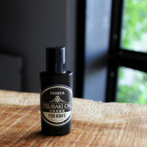 刃物用椿油 20ml (100%天然椿油)