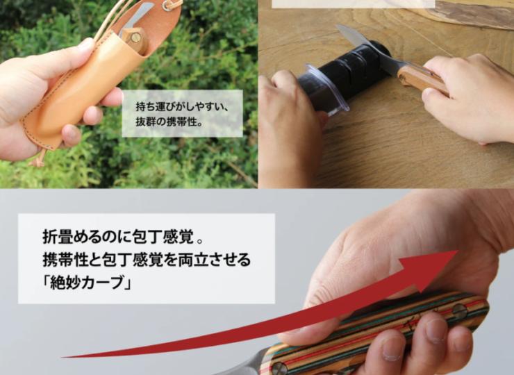 折畳式料理ナイフ 名栗ビルマチーク  (ステンレス鋼/銀紙三号)