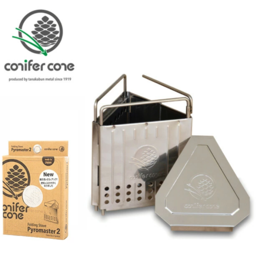 conifer cone Folding Stove パイロマスター2