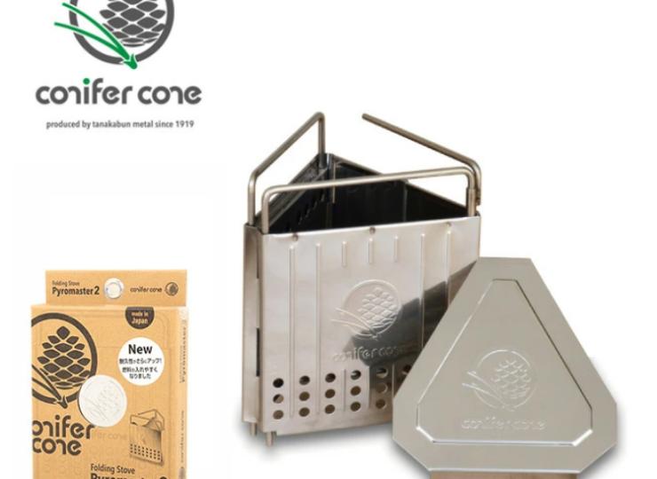 conifer cone Folding Stove パイロマスター2