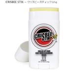 CRISBEE STIK (65g) シーズニング メンテナンスオイル