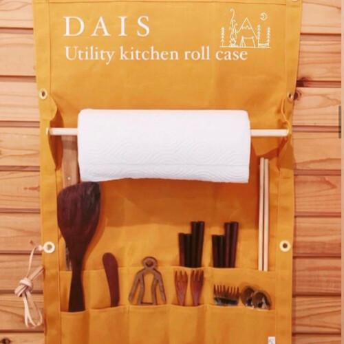 【DAIS】ユーティリティ キッチンロールケース カラー:全3色