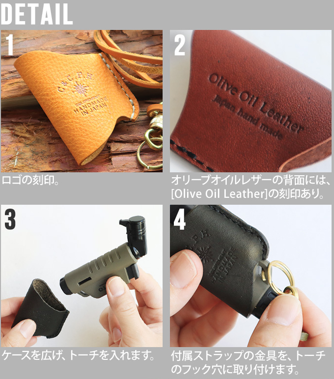 【C&C.P.H. EQUIPEMENT】 マイクロトーチCASE(OLIVE/MUSTARD/OLGR/BROWN)