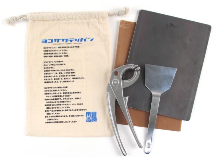 鉄中華鍋/ヨコザワテッパン/ヨコザワテッパンハーフモデル