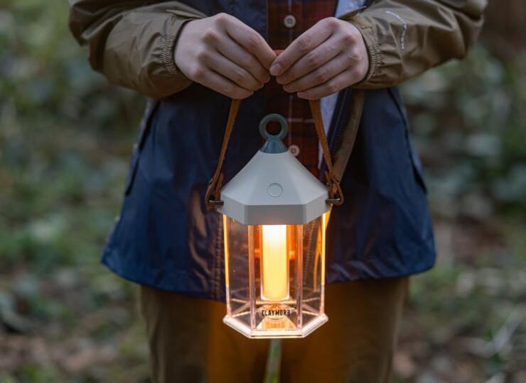CLAYMORE LAMP Cabin